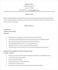 High School Resumes Samples