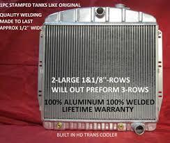Cadillac Radiators >>>GM Radiators and Car Parts