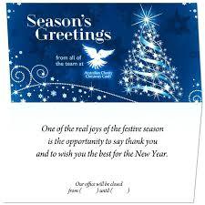 Business Christmas Card Template Company Holiday Ecards Prize Winning Business Holiday Ecards