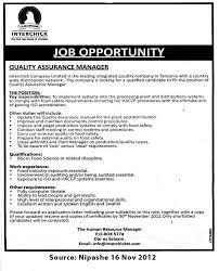 Quality Assurance Manager Tayoa Employment Portal
