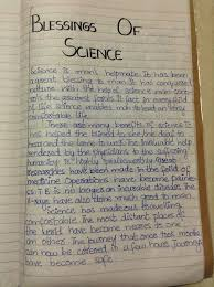 essay for science co essay for science