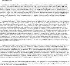 essays about art essays heilbrunn timeline of art history the metropolitan