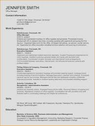 Receptionist Resume Template Receptionist Resume Examples ...