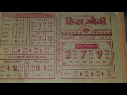 Hira Moti Satta Chart Videos Matching 04 03 19 To 09 03 19 Hira Moti And Sangam