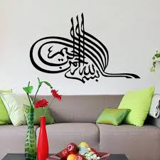 online get cheap writing life com alibaba group life is not waiting for the cute characters inspiring art of writing removable vinyl wall stickers