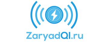 Qi стандарт - список поддерживаемых телефонов и устройств