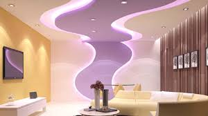 Articles With Pop False Ceiling Designs For Small Living Room Tag False Ceiling Designs For Small Rooms
