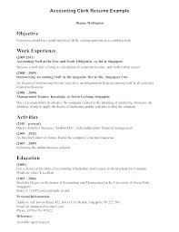 Office Clerk Resume Sample Company Resume Templates Professional ...
