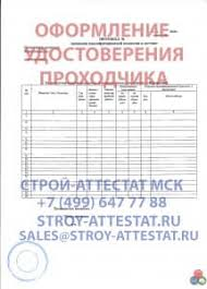 Мурманск диплом купить ru Мурманск диплом купить iii