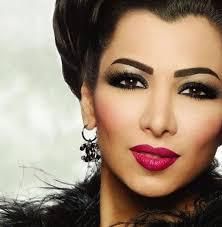 2016 548 notas khaleeji makeup look