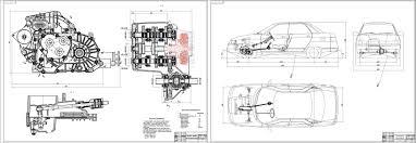 Курсовые и дипломные работы автомобили расчет устройство  Дипломный проект Проектирование легкового автомобиля полной массой 1500 кг с подробной разработкой шестиступенчатой коробки передач