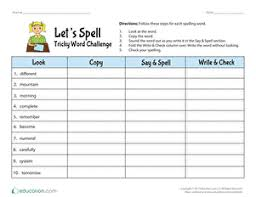 Here, you will find free phonics worksheets to assist in learning phonics rules for reading. Phonics Worksheets Free Printables Education Com