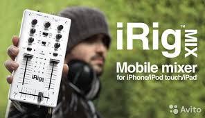 DJ микшер <b>IK multimedia irig</b> mix +блок <b>питания</b> купить в Москве ...