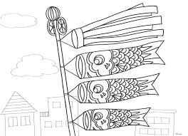 塗り絵こいのぼり May Kidomonohi 鯉のぼり イラストぬり絵塗り絵