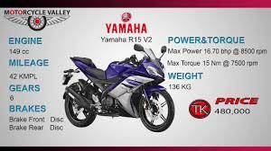 yamaha motorcycle 2017