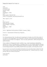 Cover Letter For Quality Control Position Sample Cover Letter For