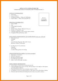 Cv Resume Full Form Model Tet Cv Bio Data And Id Form Biodata Form
