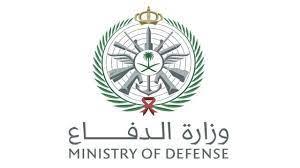 تقديم خريجي الكليات المعتمدة من الجامعات المختلفة للقبول الموحد وزارة الدفاع  - البوابة