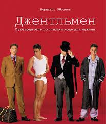 Dzhentelmen by Mann Mannivanovferber - issuu