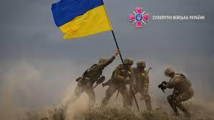 Ukraine Flag Wallpapers - Wallpaper Cave