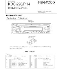 kenwood fxdb09mf2 wiring diagram