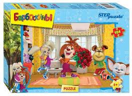 <b>Пазл Step puzzle Барбоскины</b> (82119), 104 дет. — купить по ...
