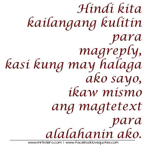 quotes about love tagalog patama