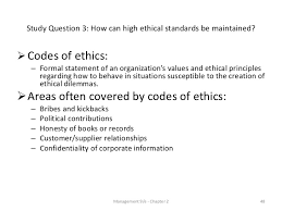 personal ethics statement example personal ethics statement inside mines