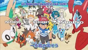 Pokemon Sun And Moon Tập 107 vietsub - video Dailymotion