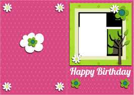 Free Download Greeting Card Create A Birthday Card With Photos Free Friendship Greeting Cards