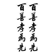 Chinese Words Amazon Com Creative Chinese Words Tattoo Stickers Fake