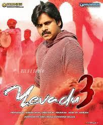 Yevadu 3 2018 Hindi Dubbed Full Movie Download Watch Online 480p HDRip x264 350MB