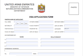United Arab Emirates Visa Application Form