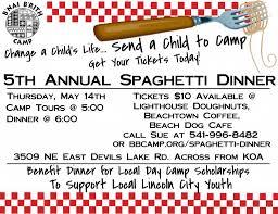 spaghetti dinner fundraiser flyer template community spaghetti dinner spaghetti dinner fundraiser flyer template