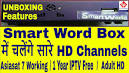 Image result for smartworld iptv lagligt