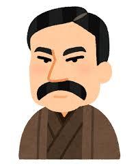 岩崎弥太郎の似顔絵イラスト | かわいいフリー素材集 いらすとや