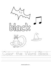 Color the Word Black Worksheet - Twisty Noodle