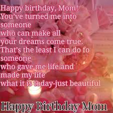 Birthday Thanks Quotes In Hindi Daily Motivational Quotes