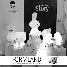 Wereldpremière Nijntje Eerste Licht Op Formland 2017 Journal Mr Maria