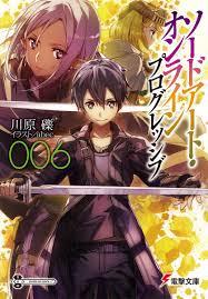 Light Novel Ranking 2018