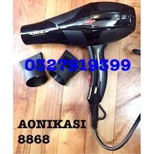 Máy sấy tóc 2 chiều nóng lạnh cao cấp AONIKASI 8868 - Công suất lớn 2300W  kèm tự chọn, Giá tháng 10/2020