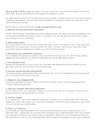 100 Cover Letter Inquiry 100 Resume Cover Letter Job Inquiry