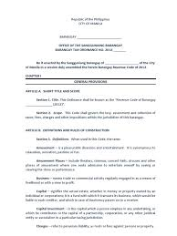 Barangay Certification Sample Image Gallery Hcpr