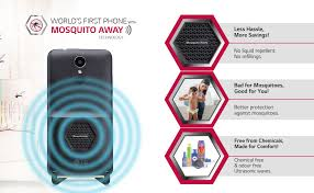 Image result for lg anti mosquito
