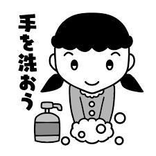 手洗いをしている児童のイラスト 無料イラスト素材素材ラボ