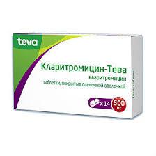 <b>Кларитромицин</b>-<b>Тева</b>, таблетки покрыт.плен.об. <b>500 мг 14</b> шт ...