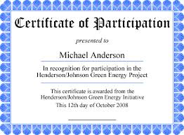 Samples Of Certificates Of Participation Free Printable Participation Certificates Barca Fontanacountryinn Com