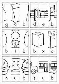 Kindergarten Blending Worksheets - Criabooks : Criabooks