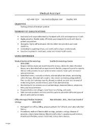 Front Office Medical Assistant Job Description Medical Administrative Assistant Job Resume Duties Sample Cover