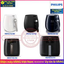 Nồi chiên không dầu Philips HD9216 HD9218 HD9220 HD9745 HD9650 - Hàng chính  hãng (Bào hành toàn quốc 2 năm)